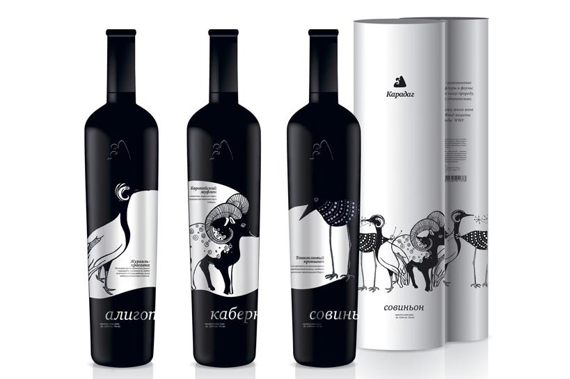 Karadag-vino